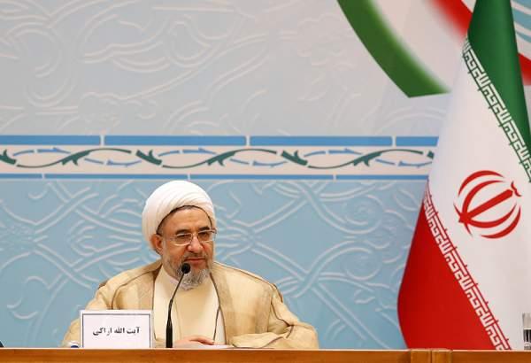 آیت الله اراکی در سی و سومین کنفرانس وحدت اسلامی: امروز جمهوری اسلامی ایران، تهدید تحریم را تبدیل به فرصت کرده است