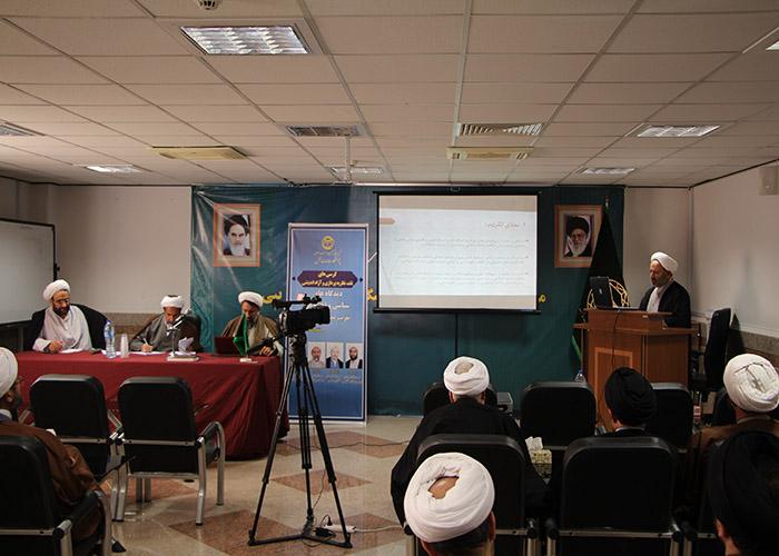 """برگزاری کرسی آزاد اندیشی """" دیدگاه های سیاسی و اجتماعی تقریب مذاهب اسلامی"""""""
