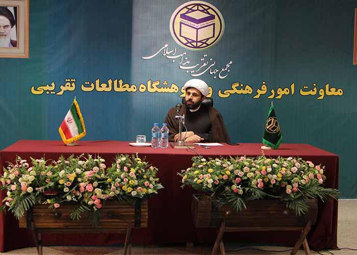 انتصاب حجت الاسلام والمسلمین راشدی نیا به سرپرستی پژوهشگاه مطالعات تقریبی