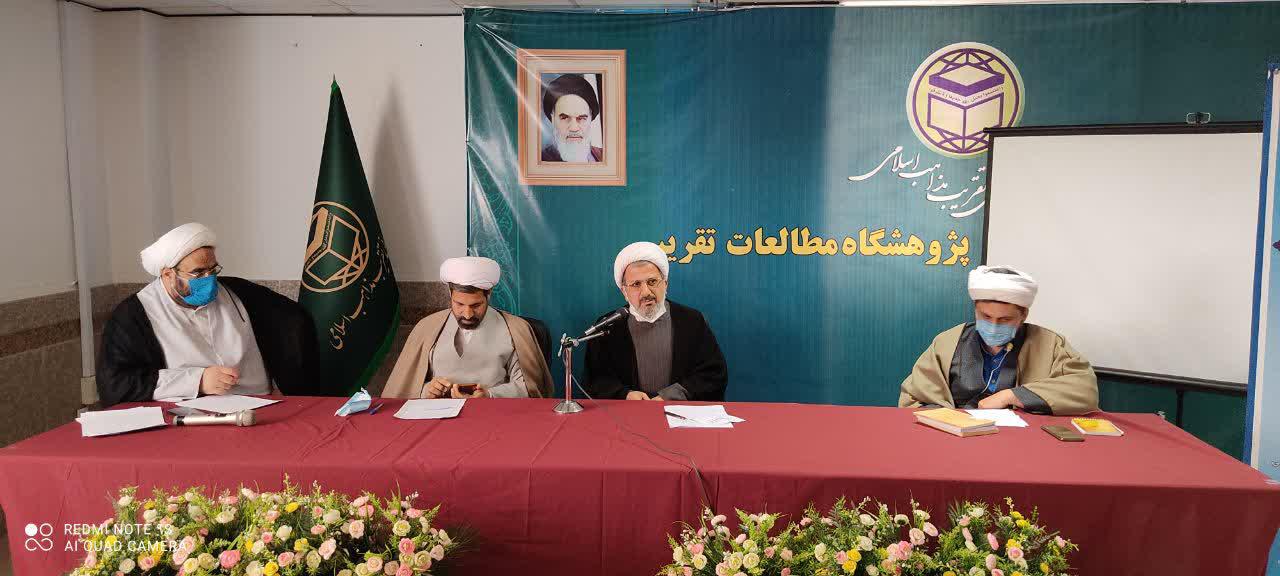 ششمین کرسی از کرسیهای نقد، نظریهپردازی و آزاداندیشی با موضوع آسیبشناسی مجمع جهانی تقریب مذاهب اسلامی