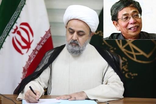 پیام دبیرکل مجمع تقریب در پی درگذشت پروفسور جلال الدین رحمت